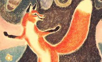 Хвосты — русская народная сказка. Как животным хвосты раздавали. 5 (1)