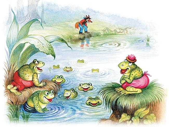 Братец Лис и лягушки - Харрис Д.Ч.