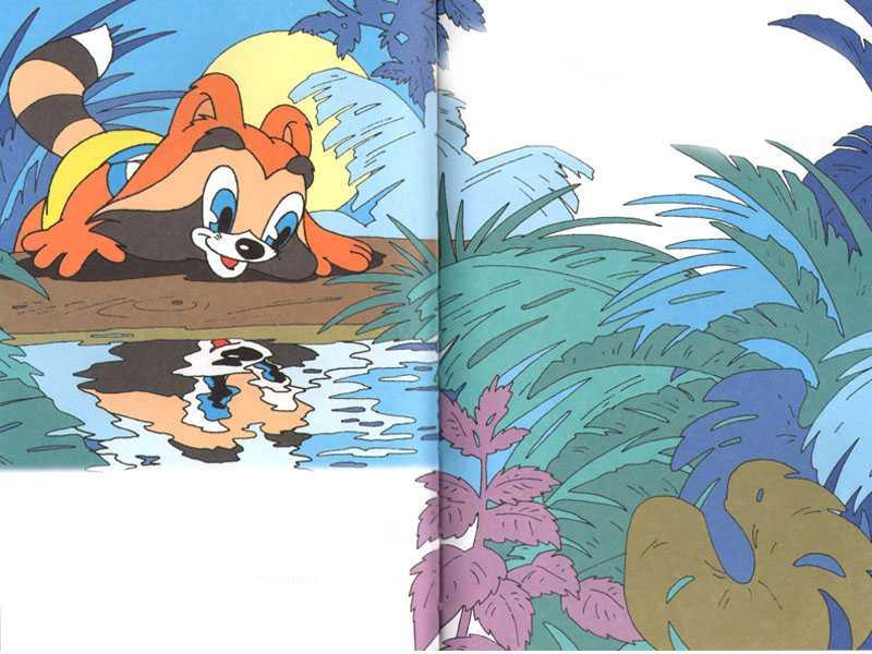Крошка Енот и тот, кто сидит в пруду - Муур Л.