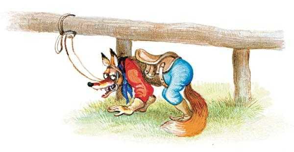 Сказка про лошадь Братца Кролика - Харрис Д.Ч.
