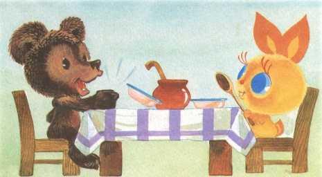 Солнечный Заяц и Медвежонок - Козлов С.Г.