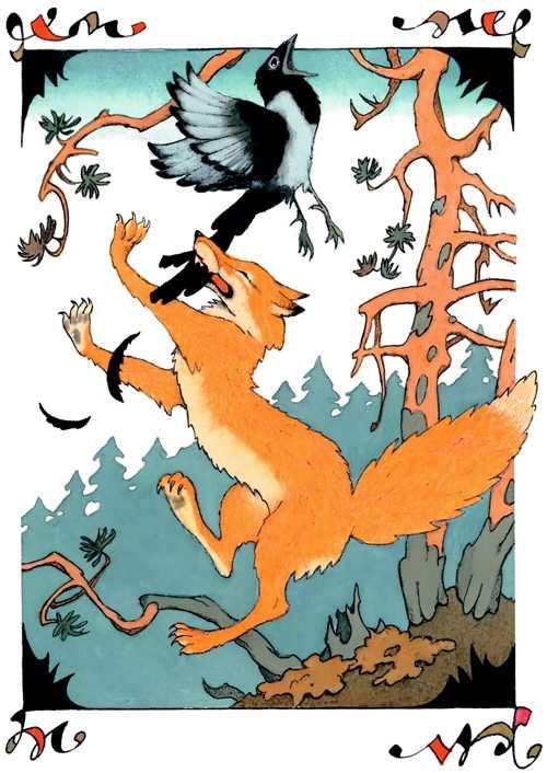 Чудесное путешествие Нильса с дикими гусями - Лагерлеф С.