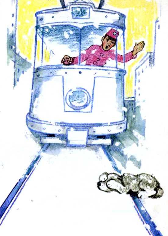 Путешествие голубой стрелы - Родари Д.