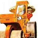 Человек с голубым лицом - Драгунский В. Происшествие на дороге.