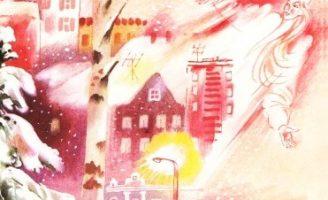 Что такое зима? — Абрамцева Н. Сказка про котенка и зиму.