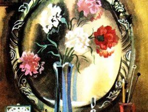 Цветы и зеркало - Абрамцева Н. Как цветы искали друзей.