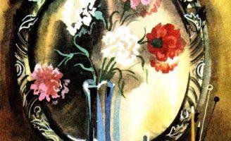 Цветы и зеркало — Абрамцева Н. Как цветы искали друзей.