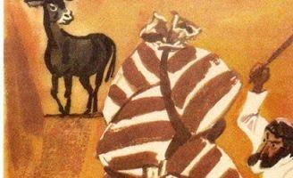Дикий и ручной осел — Толстой Л.Н. Басня о двух ослах.