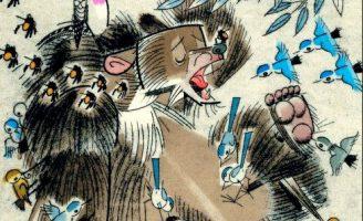Дремучий медведь — Паустовский К. Рассказ про Петю и медведя.
