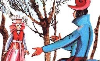 Эгле — литовская сказка. Сказа про девушку и царя озёрных вод.