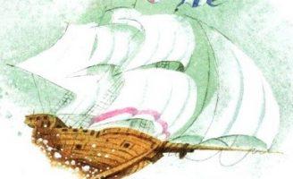 Если мне подарят лодку — Заходер Б. Стих про плавание.
