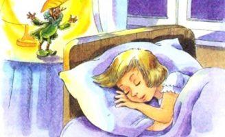Гном Скрипаленок — Абрамцева Н. Сказка про гнома, девочку и кошку.
