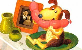 Интересно придумала — Зощенко М. Рассказ про собачку.