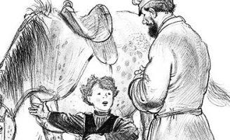 Как дядя рассказывал про то, как он ездил верхом — Толстой Л.Н.