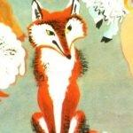Как лиса исправилась - Заходер Б. Сказка про Лису на птичьем дворе.