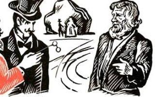 Как мужик убрал камень — Толстой Л.Н. Про смекалистого мужика.