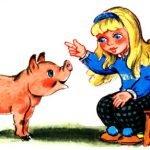 Как поросенок разговаривать научился - Пантелеев Л.