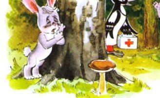 Как у зайчонка зуб болел — Абрамцева Н. Как зайчонку зуб лечили. 0 (0)