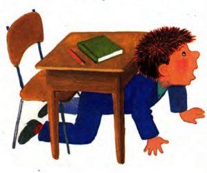 Как я под партой сидел - Голявкин В. История, произошедшая на уроке