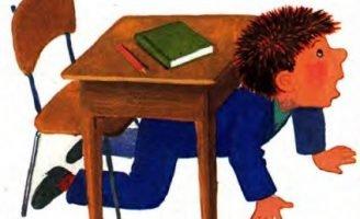Как я под партой сидел — Голявкин В. История, произошедшая на уроке