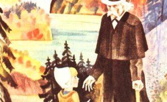 Корзина с еловыми шишками — Паустовский К. Композитор и девочка.