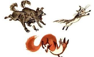 Кошка и лисица — Толстой Л.Н. Как кошка и лиса спасались от собак.