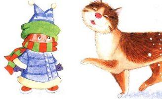 Кошки — Заходер Б. Стихотворение про кошек и людей.