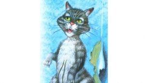 Кот Иваныч - Скребицкий Г. Рассказ про огромного кота Иваныча.