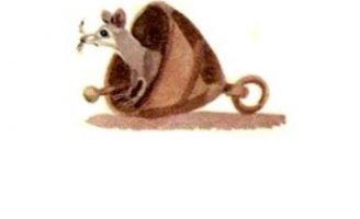 Кот с бубенцом — Толстой Л.Н. Как мыши придумывали себе спасение.