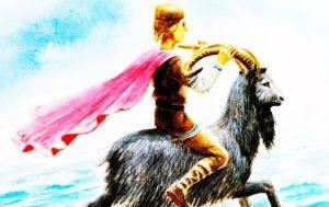 Козёл-Круторог - норвежская сказка автор Нурман С.Р.