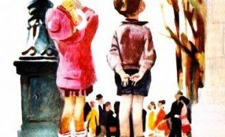 Красный шарик в синем небе — Драгунский В. — Мишкины книжки