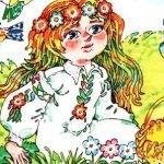 Летние подарки - Абрамцева Н. Сказка про Лето.