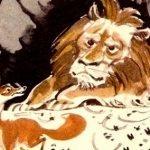 Лев и лисица - Толстой Л.Н. Басня про старого льва и лису.