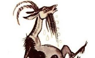 Лисица и козел — Толстой Л.Н. Басня про козла и лисицу.