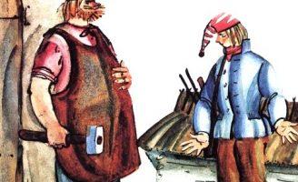 Молодой кузнец — эстонская сказка. Как паренек ремесло осваивал.