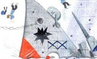 Морской бой — Заходер Б. Стих про морской бой на уроке.