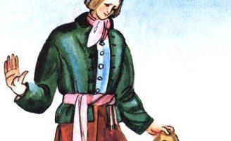 Неринга и Наглис — литовская сказка. Как девятиглавого змея одолели.
