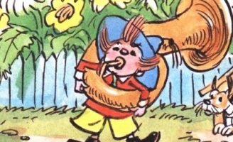 Незнайка-музыкант — Носов Н.Н. Незнайка играет на трубе.