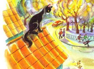 Ну что ты, кошка! - Абрамцева Н. Сказка про кошку, сосульку и шарик.