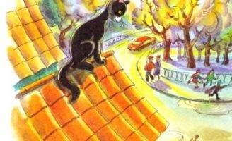 Ну что ты, кошка! — Абрамцева Н. Сказка про кошку, сосульку и шарик.