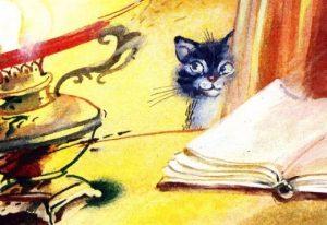 О чем думал котенок - Абрамцева Н. Сказка про котенка и лампу.
