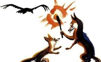 Орел и лисица — Толстой Л.Н. Басня про находчивую лисицу.