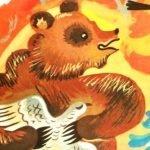 Откуда ветер дует - Заходер Б. Сказка про медведя и лису.