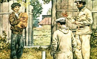 Подарок — Паустовский К. Рассказ про законы осени.