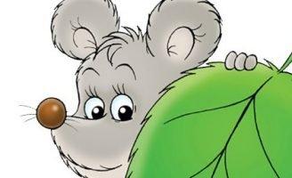 Приключения компьютерной мышки Моти и её друзей — Вдовиченко И.Г. — Мишкины книжки 0 (0)