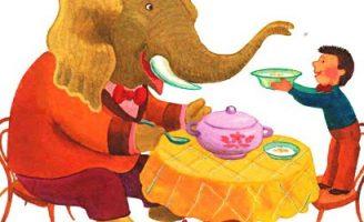 Приходи ко мне, слон — Балл Г. Рассказ про слона.