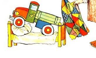 Про машину — Берестов В. Стихи про девочку и машинку.