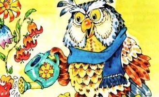 Про сову — Абрамцева Н. Сказка про жителей лесного городка.