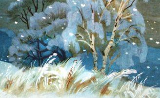 Прощание с летом — Паустовский К. Рассказ про позднюю осень. 5 (1)