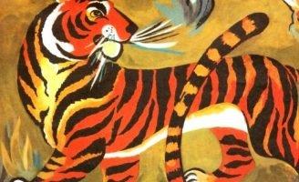 Разговорчивая пещера — Заходер Б. Сказка про Тигра и Шакала.
